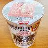 【カップ麺】カップヌードル ~旨辛豚骨~