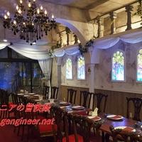 横浜中華街の「美女と野獣カフェ」でディナーをしたのでレポートします!
