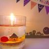 【ハロウィンジェルキャンドルの作り方】カラーサンドで模様を作ろう!
