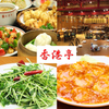 【オススメ5店】春日部・越谷・草加・三郷(埼玉)にある中華が人気のお店