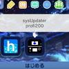 3DSのダウングレード!~11.8