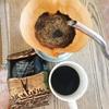 ハワイで毎日コーヒー
