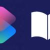 【iPhoneショートカット】書き込みと読み込みを両立するショートカット