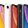 Apple、iPhone XRの増産を中止 iPhone8/8 Plusを増産へ