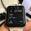 うわー、Apple Watch、知らんうちに…