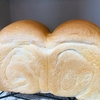 先生にアドバイスされて、改めて山形パン作ってみた