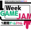 【Unity】1週間ゲームジャムに参加してみた【クソゲー】