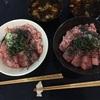 10/22 yuri マグロネギトロ丼