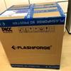 3Dプリンタ FlashForge Adventure3を購入した