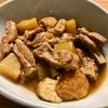 スペアリブと大根の煮物