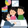 12/19(土) ライフプランソフトでプロの家計分析とFP相談、の勉強会を開催します!