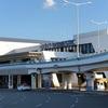 釜山空港でWi-Fiは使える?到着時に気になる3点を確認しました!
