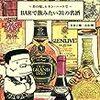 【08/09 更新】Kindle日替わりセール!