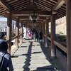 長谷寺へ行く