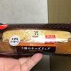 セブンイレブン 大きなソーセージ3種のチーズドッグ