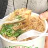 初めまして台湾[食べ物]