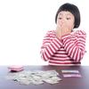 【保険外併用療養費】とその種類について