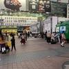 渋谷で戦ってる男と。。