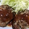 林先生の番組で紹介された科学の力で安いひき肉をミート矢澤風の肉汁たっぷりハンバーグにする方法を試してみた