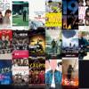 2020年上半期映画ベスト17 車に恋に戦争に…精鋭揃いの上半期!