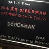 ドーベルマンのライヴに行ってきた!