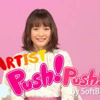 【Artist Push! Push!】大原 櫻子さん直筆サイン入りスペシャルプレゼント!