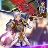 【魔竜と聖剣】最新情報で攻略して遊びまくろう!【iOS・Android・リリース・攻略・リセマラ】新作の無料スマホゲームアプリが配信開始!