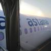 アスタナ航空[01]  入札によるエコノミークラスからビジネスクラスへのアップグレード ・システムについて