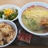 スガキヤの天ぷらラーメンを食べてみた!味の感想など