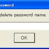 TeraTerm Proのパスワードを削除するマクロ
