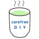 carefree DIY