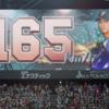 日本ハム大谷翔平投手プロ野球界最速の165キロマーク!ファンの反応は?