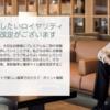 【朗報】キャセイパシフィック航空CXマルコポーロクラブ、クラブポイント改善【だがもう遅い】