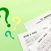 児童手当の支給申請(現況届を提出しましょう)