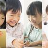 まだ間に合う!夏休みの小中学生必修プログラミング学習を無料体験14日間【D-SCHOOLオンライン】