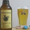 志賀高原 「Festival Saison Harvest Brew」