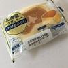 北海道チーズ蒸しケーキのとろけるぷりん@山崎製パン