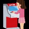 ゆうちょ銀行の振込にTRY!払込取扱票での送金方法。