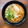 【玉野市】岡山らーめん我琉で魚介系醤油✨極細麺を楽しめるラーメン!