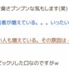 Firefox71の「MacType的」フォント設定