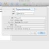 GnuTLSライブラリを使ったスタティックなFFmpegの作り方@Mac