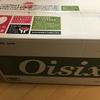 【Oisixオイシックスの宅配 野菜や食品の届きかた】