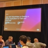 re:invent2018 RoboMakerのハンズオンを受けてきました