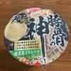 1.5倍スーパーカップ超濃厚どトンコツラーメン @カップラーメンシリーズ