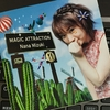 【レビュー】水樹奈々 2nd Album 『MAGIC ATTRACTION』
