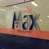 さよならE1系Max