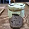 塩焼き鯖の瓶詰め