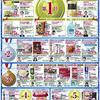 企画 メインテーマ 新商品人気コンクール サミット 2月7日号
