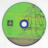 エンドネシアのゲームと攻略本 プレミアソフトランキング