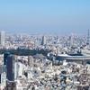 東京2020大会の訪日観戦意欲は5割以上、地方旅行へ興味ありは9割超に